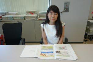 関西学院大学の岡本彩さん