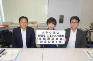 左から広瀬教授、大久保院生、尾崎講師