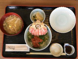 カニ丼(昼食)